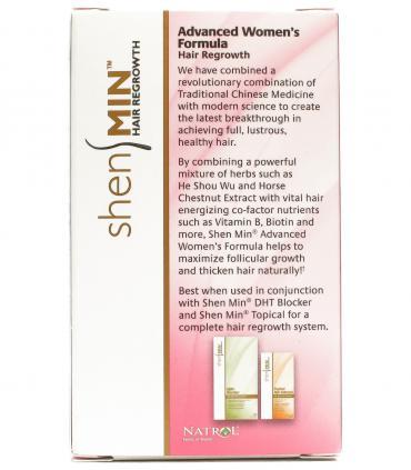 Shen Min Advanced Formula for Women (Шен Мин - Улучшенная формула для женщин) содержит мощный набор элементов  для роста волос.