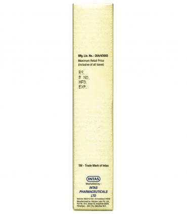 Морр-Форте (Morr-Forte) для лечения облысения является брендом компании Intas, получившей сертификат качества GMP.