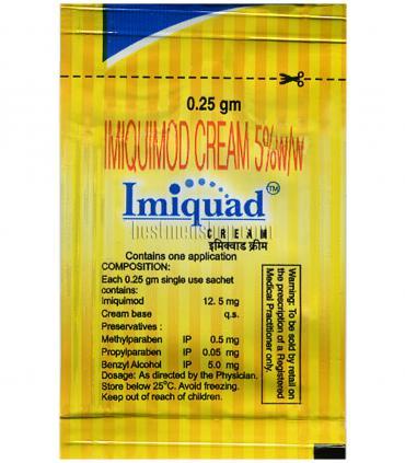 Так выглядят пакетики Имиквад с кремом имиквимод